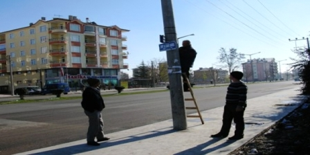 cubuk yon levhalari mahalle sokak cadde tabela